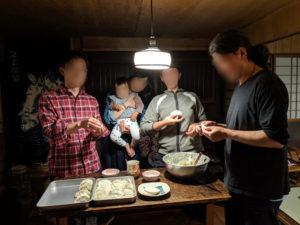 小森のツキノシタの料理風景