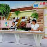 RSKテレビのあれスタで紹介して頂きました!